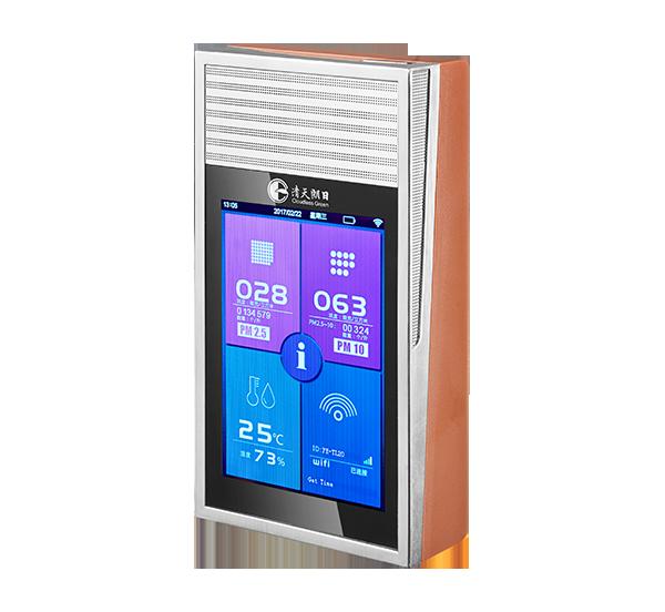 空气质量检测器