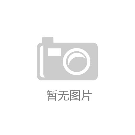 深圳市信电科技有限公司